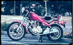 1982xs400